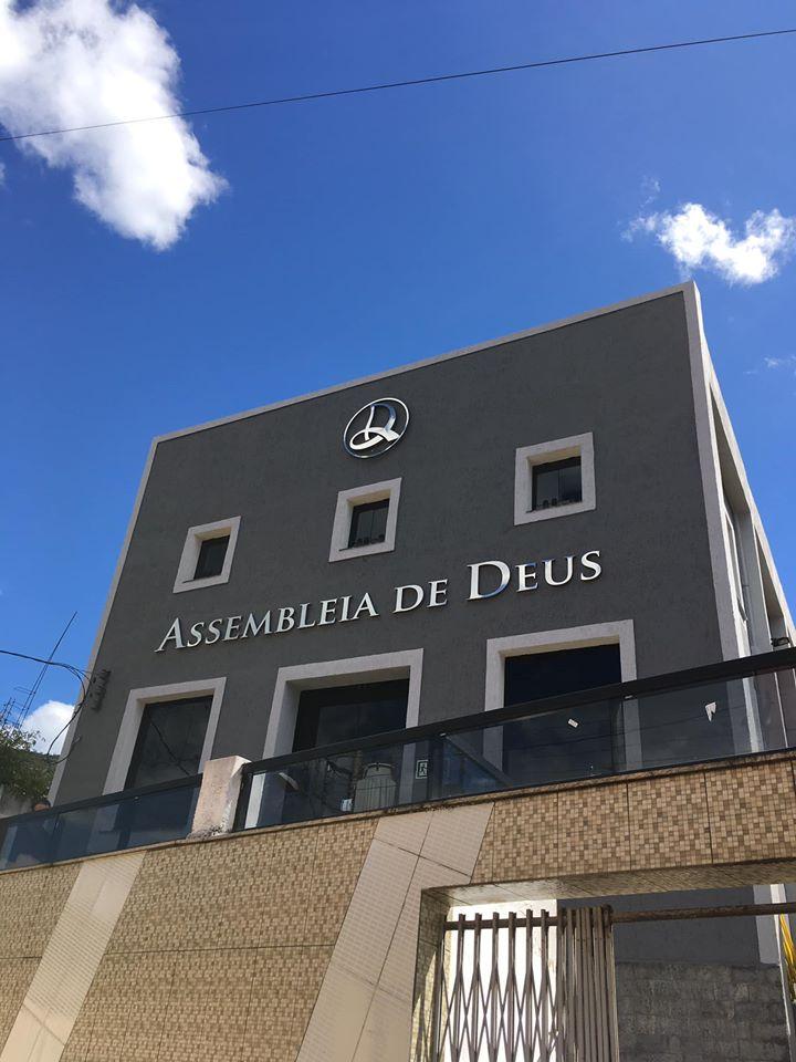 Igreja Assembleia de Deus de Carangola fará primeiro culto hoje