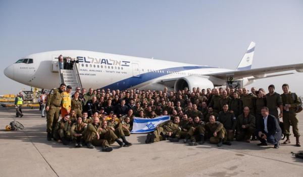 De acordo com a embaixada de Israel no Brasil, o avião chegará às 21h30 deste domingo. Já o aeroporto de Confins, em Belo Horizonte, diz que a chegada está prevista para as 23h.
