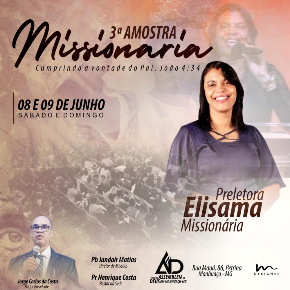 O evento tem por finalidade promover e incentivar o trabalho missionário e o crescimento desse projeto que alcança milhares de vidas em todo o país, através da igreja em Manhuaçu. (Foto/Divulgação)