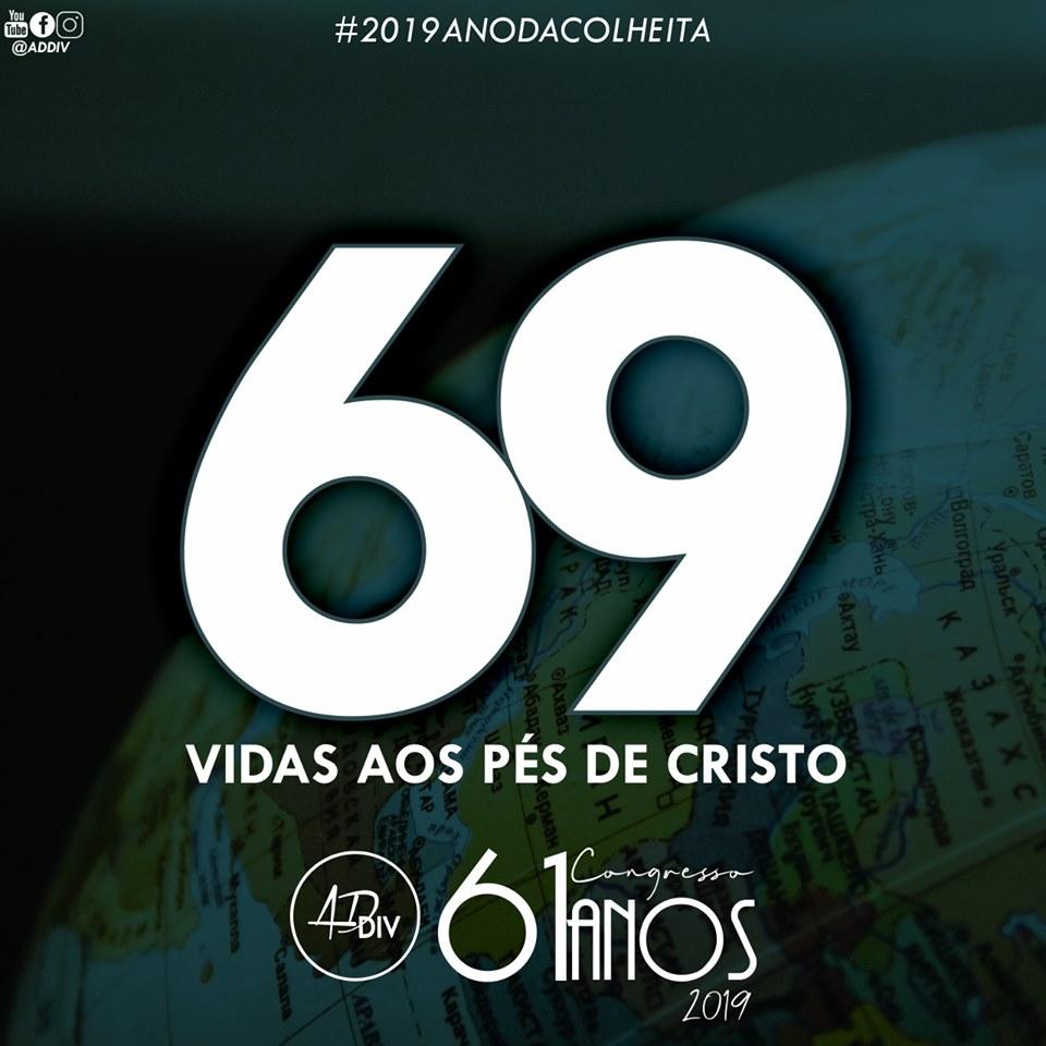 69 vidas aceitaram a Jesus no Congresso da Assembleia de Deus em Divino